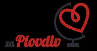 Информация за хотели в Пловдив