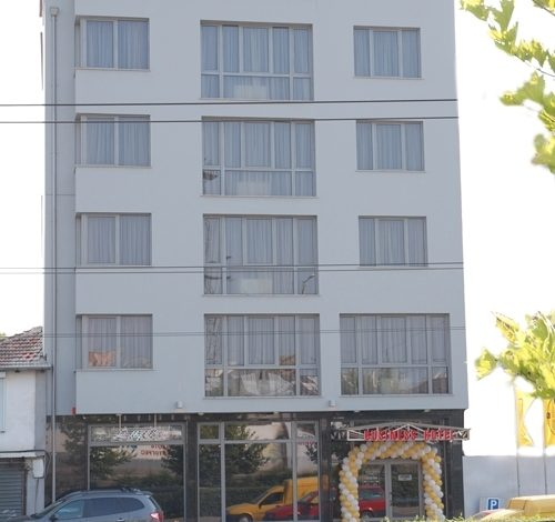 Photo of Бизнес хотел Пловдив