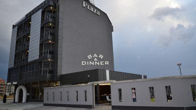 Photo of Хотел Плаза – Пловдив
