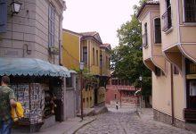 Photo of Старият Пловдив