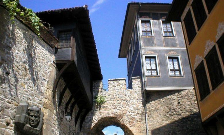 Стария град в Пловдив