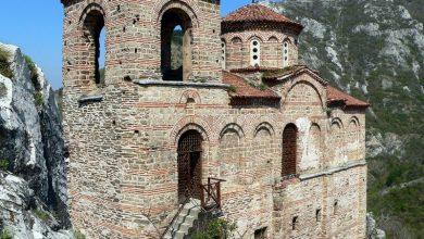 Photo of Асенова крепост или известна в миналото като Петричка крепост преименувана в почит на цар Иван-Асен II.