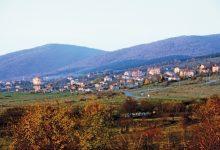 Photo of Почивка в Кошарица