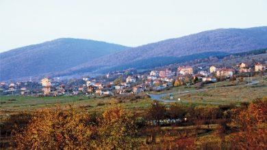 Photo of Село Кошарица